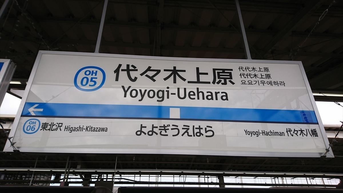 f:id:kiha-gojusan-hyakusan:20201125231951j:plain