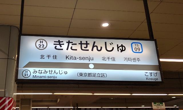 f:id:kiha-gojusan-hyakusan:20201126185850j:image