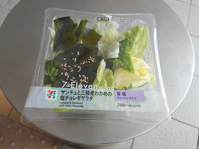 f:id:kiha-gojusan-hyakusan:20201128005458j:image