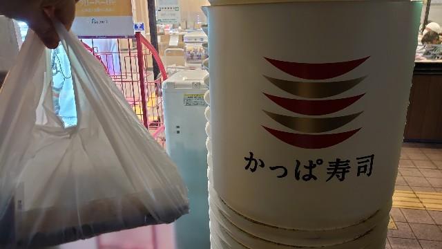 f:id:kiha-gojusan-hyakusan:20201128140044j:image