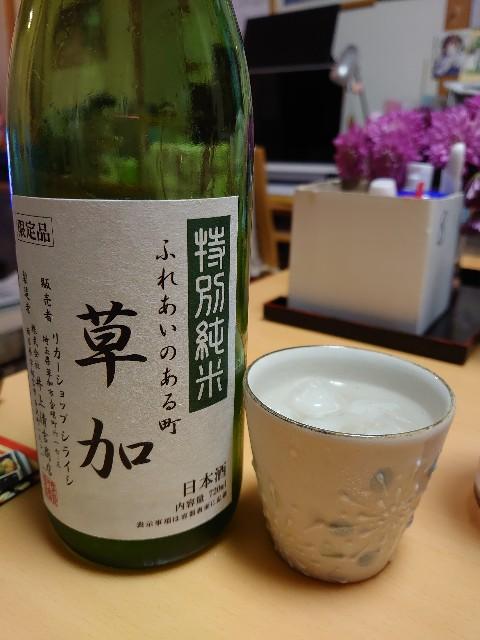 f:id:kiha-gojusan-hyakusan:20201128140332j:image