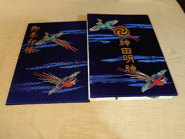 f:id:kiha-gojusan-hyakusan:20201128174417j:image