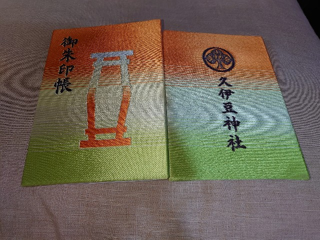 f:id:kiha-gojusan-hyakusan:20201128174450j:image