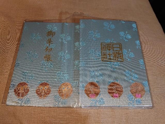 f:id:kiha-gojusan-hyakusan:20201128174626j:image
