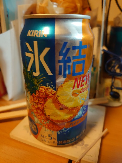 f:id:kiha-gojusan-hyakusan:20201129020850j:image