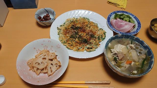 f:id:kiha-gojusan-hyakusan:20201130223921j:image