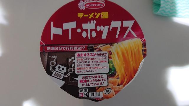 f:id:kiha-gojusan-hyakusan:20201130225928j:image
