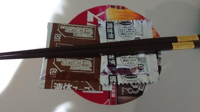 f:id:kiha-gojusan-hyakusan:20201130230003j:image