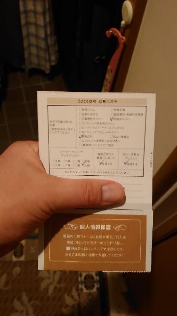 f:id:kiha-gojusan-hyakusan:20201201002615j:image