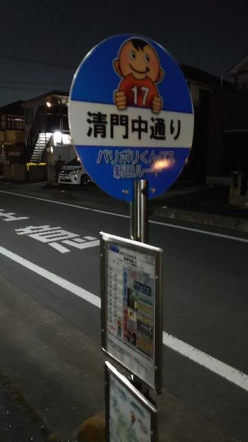 f:id:kiha-gojusan-hyakusan:20201202174206j:image