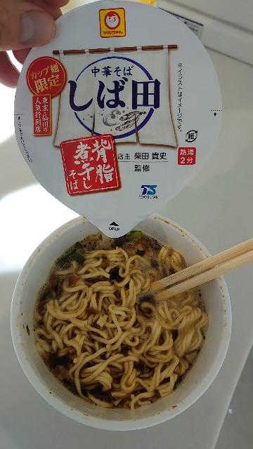 f:id:kiha-gojusan-hyakusan:20201202193802j:image