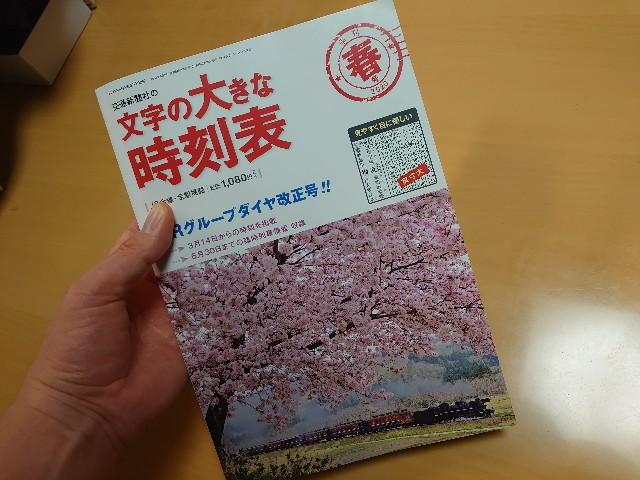 f:id:kiha-gojusan-hyakusan:20201204014509j:image