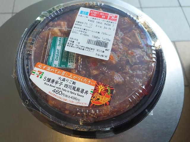 f:id:kiha-gojusan-hyakusan:20201204190312j:image