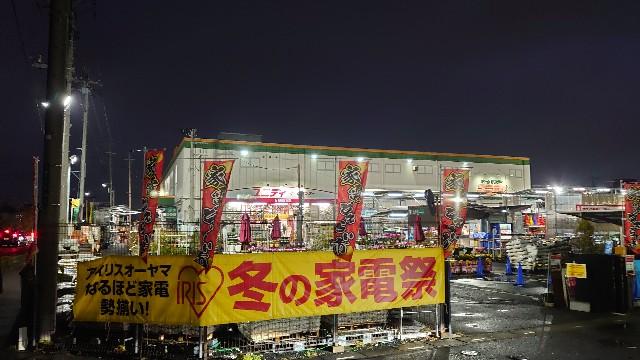 f:id:kiha-gojusan-hyakusan:20201205174351j:image