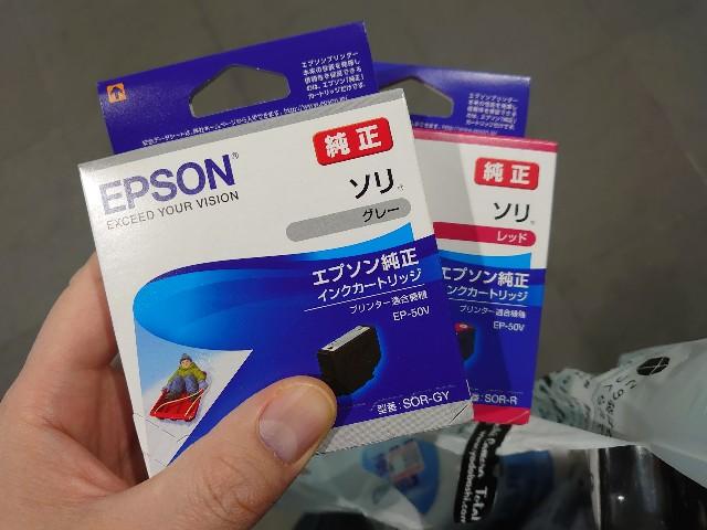 f:id:kiha-gojusan-hyakusan:20201206014912j:image
