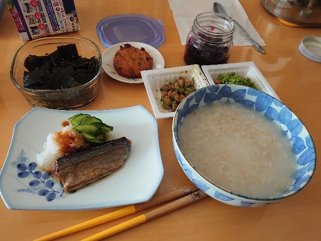 f:id:kiha-gojusan-hyakusan:20201206151648j:image