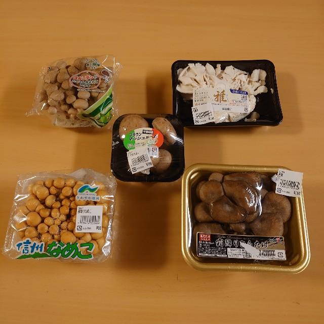 f:id:kiha-gojusan-hyakusan:20201207011918j:image