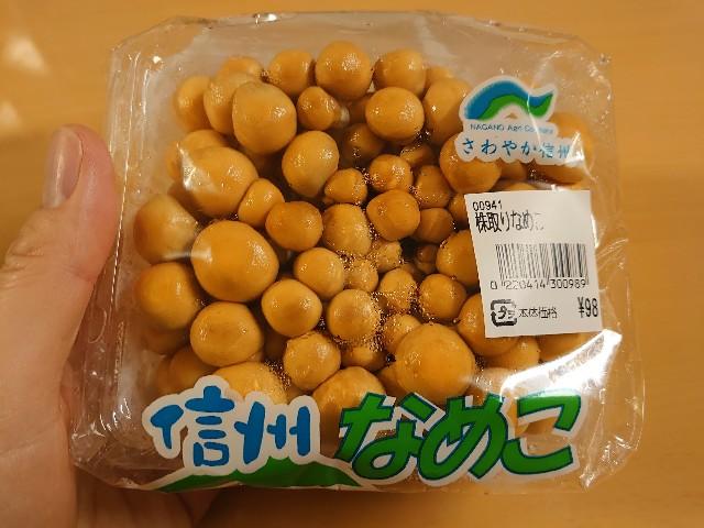 f:id:kiha-gojusan-hyakusan:20201207011929j:image