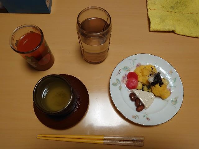 f:id:kiha-gojusan-hyakusan:20201211081218j:image