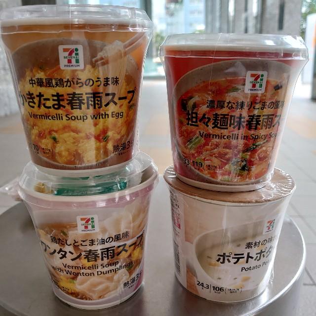 f:id:kiha-gojusan-hyakusan:20201211123937j:image
