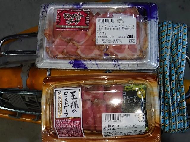 f:id:kiha-gojusan-hyakusan:20201211225134j:image