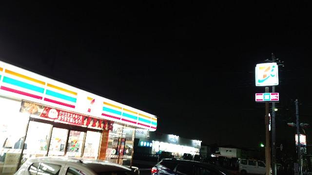 f:id:kiha-gojusan-hyakusan:20201212200508j:image