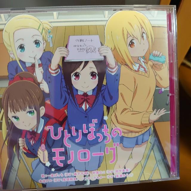 f:id:kiha-gojusan-hyakusan:20201212201917j:image