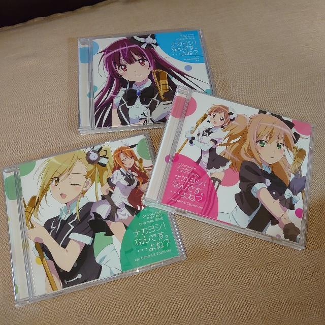 f:id:kiha-gojusan-hyakusan:20201212202029j:image