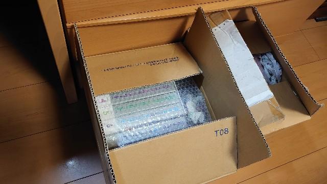 f:id:kiha-gojusan-hyakusan:20201212202111j:image