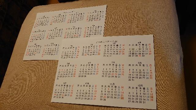 f:id:kiha-gojusan-hyakusan:20201213041006j:image