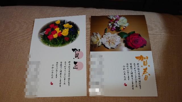 f:id:kiha-gojusan-hyakusan:20201213164336j:image