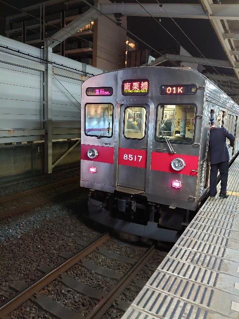 f:id:kiha-gojusan-hyakusan:20201214220241j:image