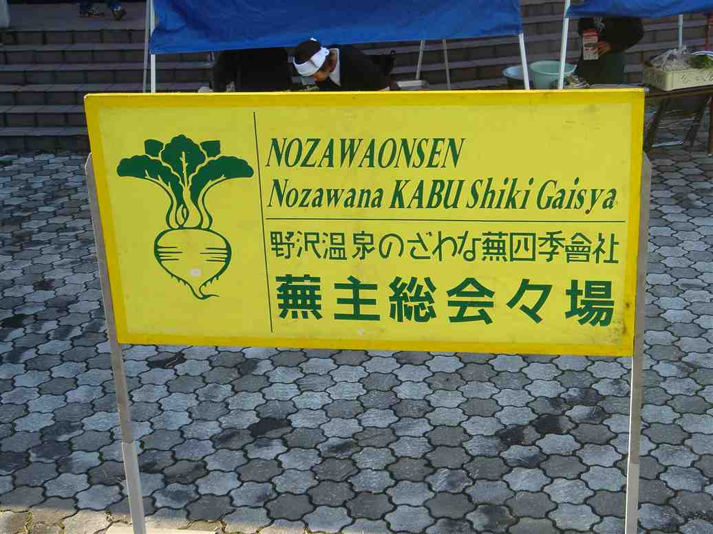 f:id:kiha-gojusan-hyakusan:20201214233921j:plain