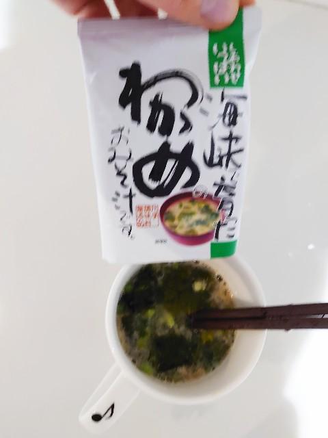 f:id:kiha-gojusan-hyakusan:20201217120757j:image