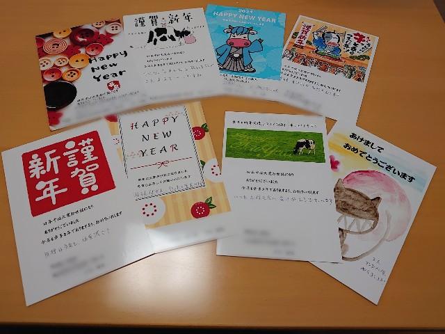 f:id:kiha-gojusan-hyakusan:20201220043421j:image