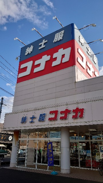 f:id:kiha-gojusan-hyakusan:20201220045929j:image