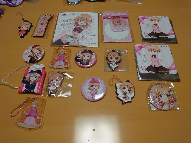 f:id:kiha-gojusan-hyakusan:20201220051238j:image