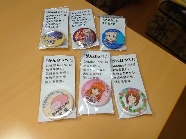 f:id:kiha-gojusan-hyakusan:20201220051325j:image