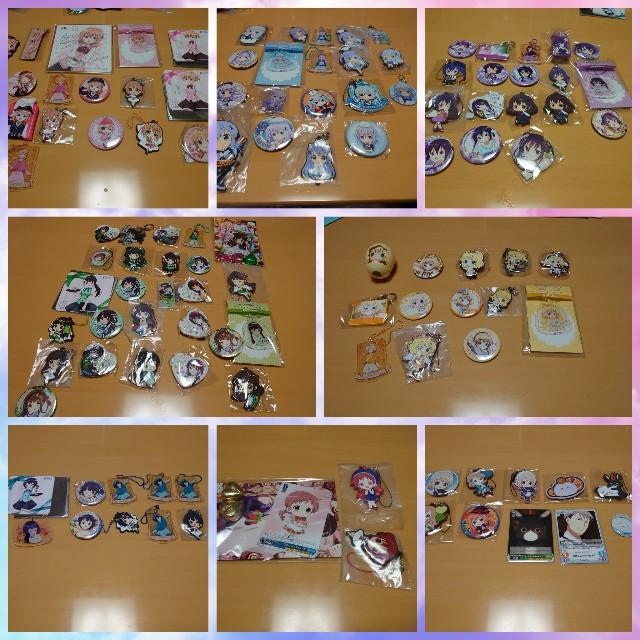 f:id:kiha-gojusan-hyakusan:20201220051923j:image