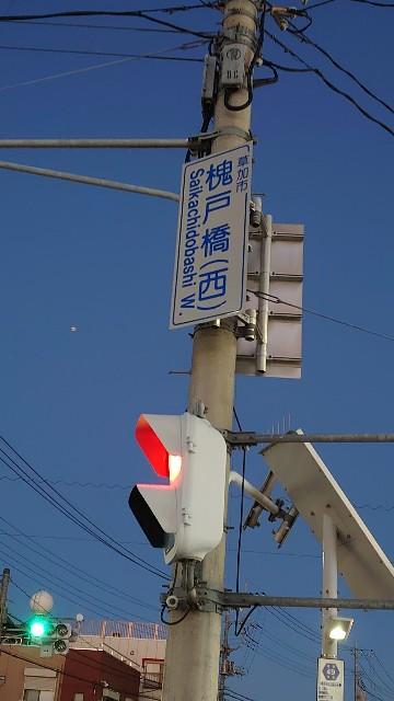 f:id:kiha-gojusan-hyakusan:20201220220543j:image