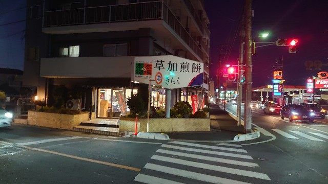f:id:kiha-gojusan-hyakusan:20201220221110j:image