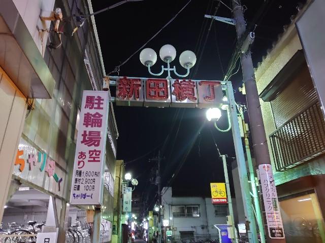 f:id:kiha-gojusan-hyakusan:20201220221228j:image