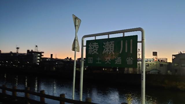 f:id:kiha-gojusan-hyakusan:20201220221913j:image