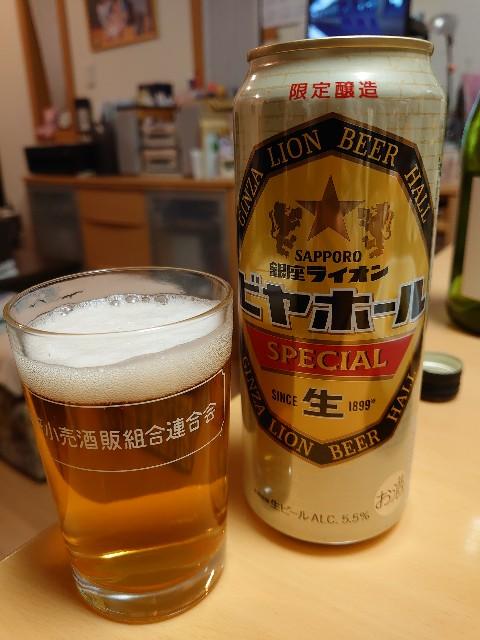 f:id:kiha-gojusan-hyakusan:20201226030943j:image
