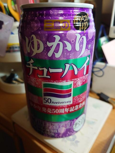 f:id:kiha-gojusan-hyakusan:20201226031054j:image