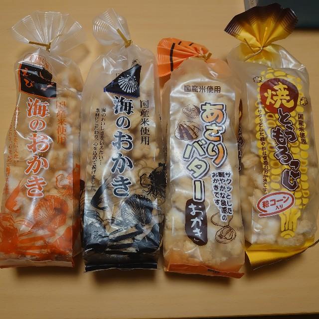 f:id:kiha-gojusan-hyakusan:20201226031657j:image
