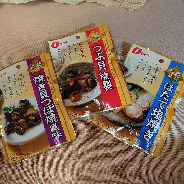 f:id:kiha-gojusan-hyakusan:20201226040924j:image