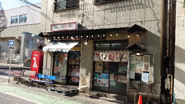 f:id:kiha-gojusan-hyakusan:20201227011126j:image