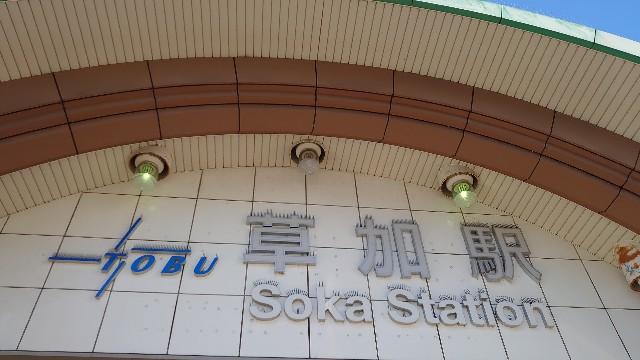 f:id:kiha-gojusan-hyakusan:20201227011144j:image