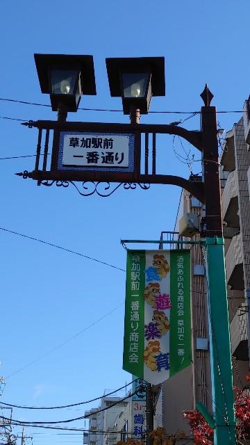 f:id:kiha-gojusan-hyakusan:20201227011226j:image